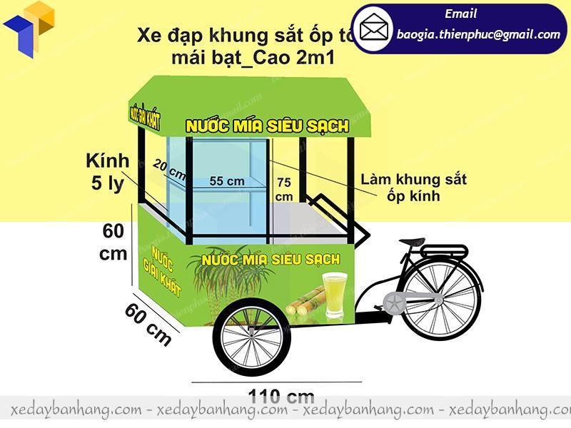 mua xe đạp bán nước ở đâu